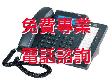 免費電話諮詢學習讀寫困難障礙SPLD特徵評估輔導治療